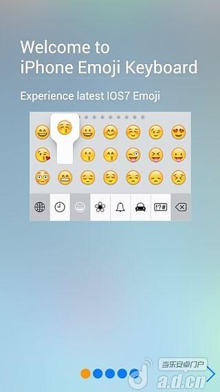 IOS7 表情键盘截图