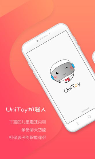 UniToy机器人