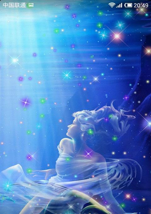 双鱼座动态壁纸是一款浪漫的星座系列的动态壁纸类软件,在唯美的夜空