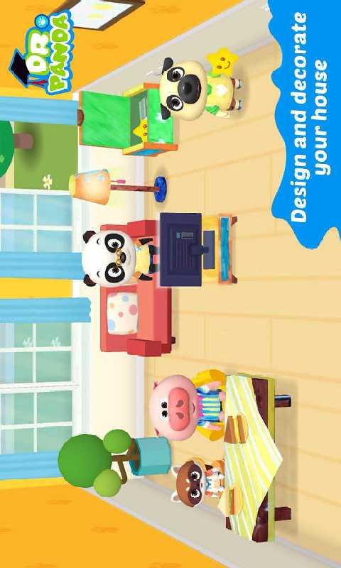 熊猫博士Plus:家居设计师截图
