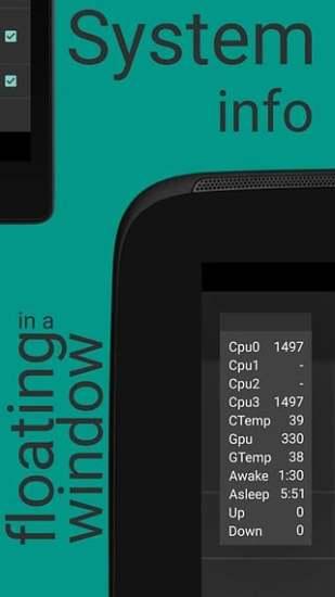 CPU浮动信息:CpuFloat截图