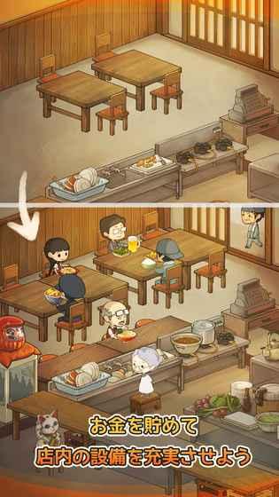 回忆中食堂的故事截图