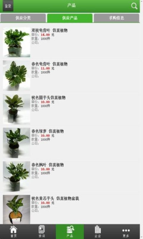 中国仿真花网
