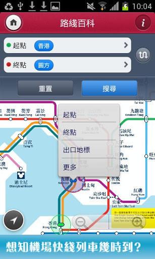 MTR Mobile