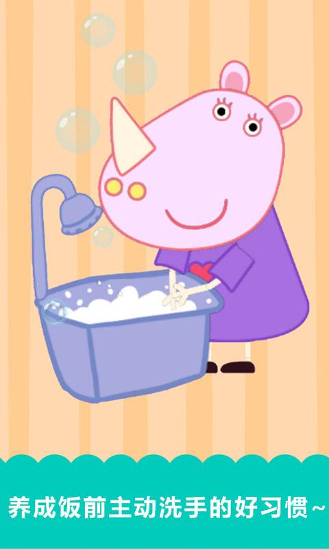宝宝学习厨房游戏