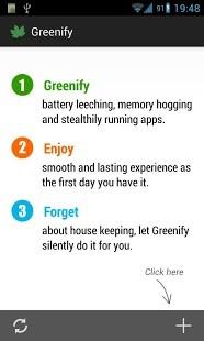 绿色守护截图