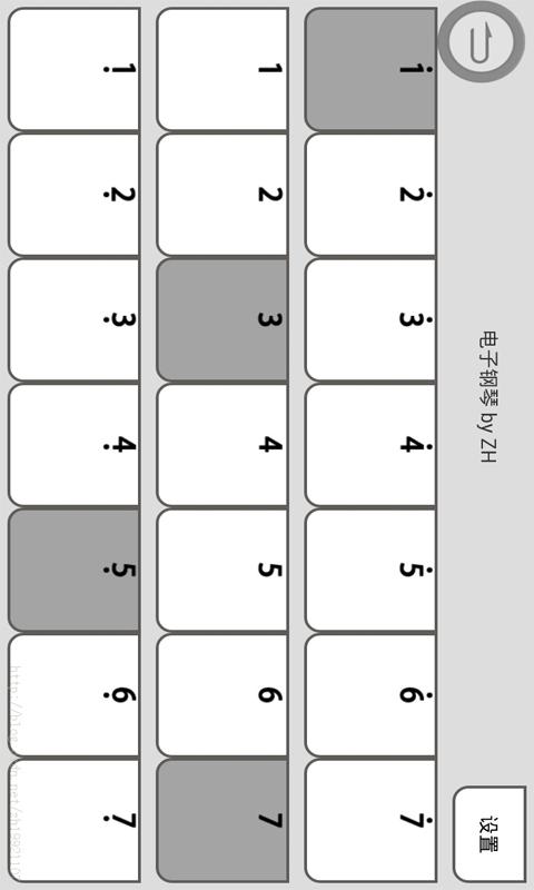 旋律钢琴曲截图