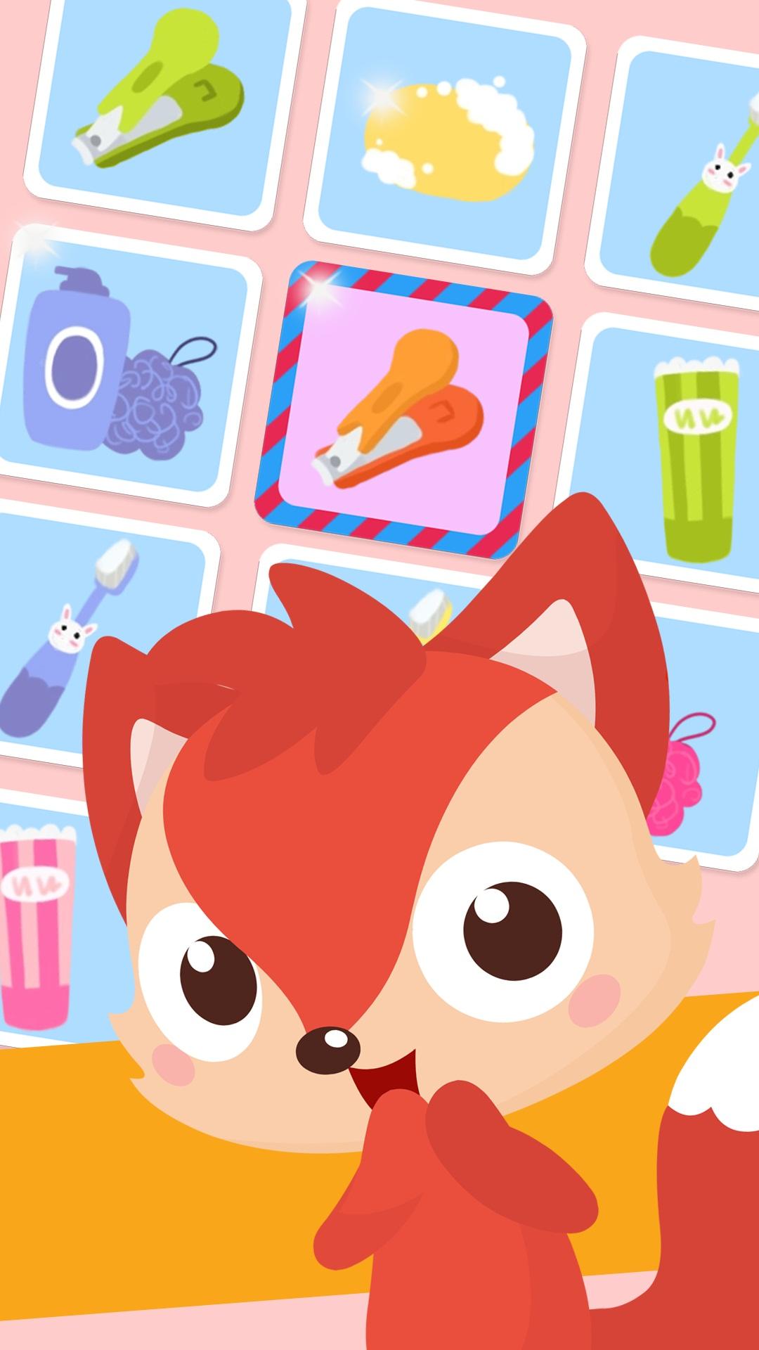 宝宝学习卫生游戏