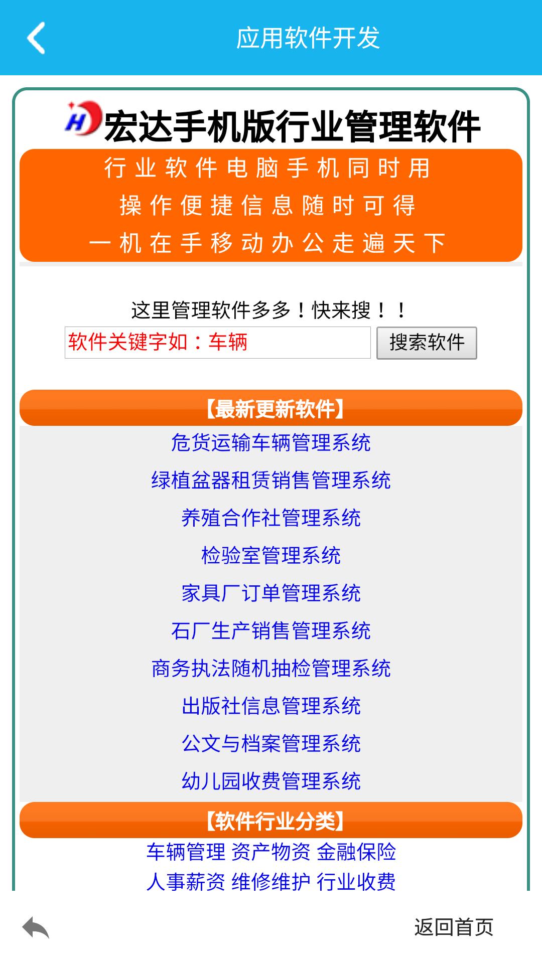 保险档案管理系统