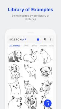 SketchAR截图