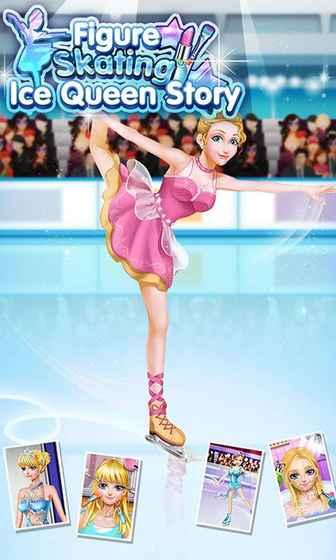 滑雪公主截图