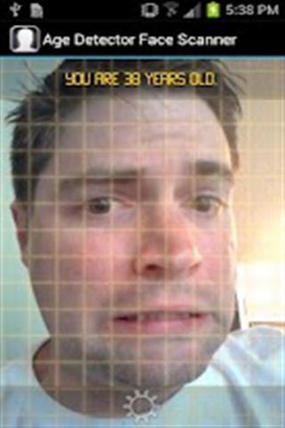 人脸年龄检测扫描仪