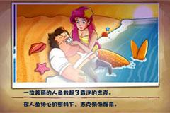 疯狂钓鱼2(高清版)截图