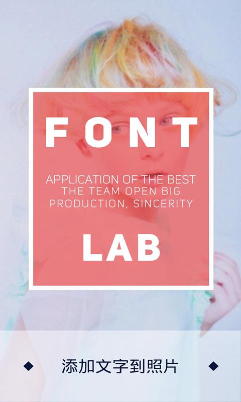 FontLab截图