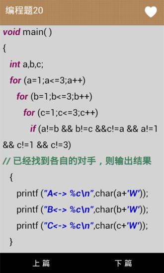 C语言学习手册