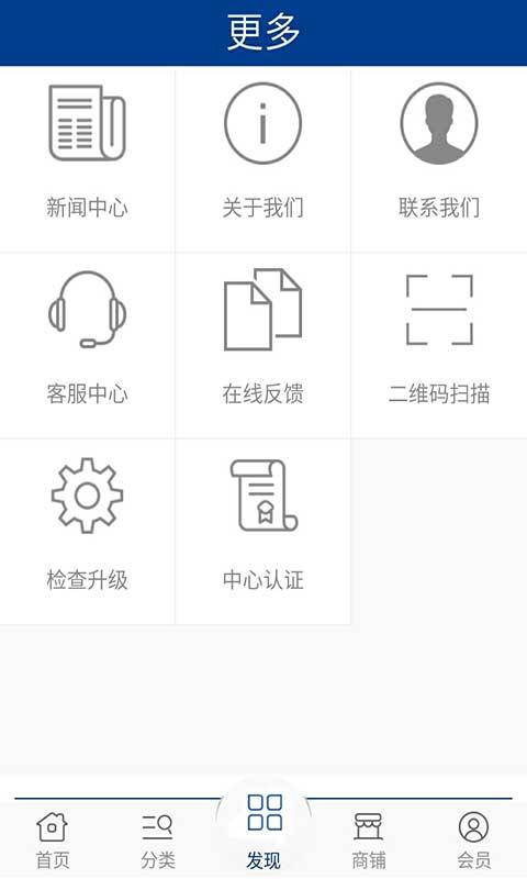 广东富氢网