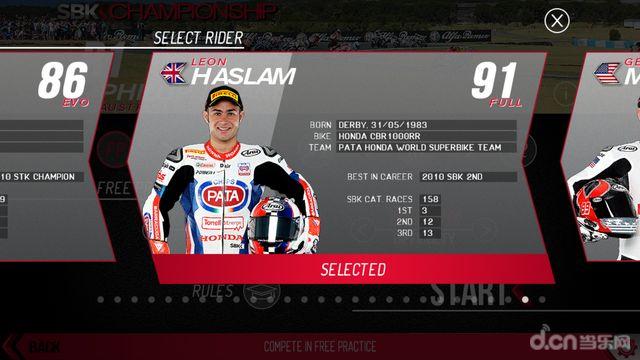 世界超级摩托锦标赛16完整版截图