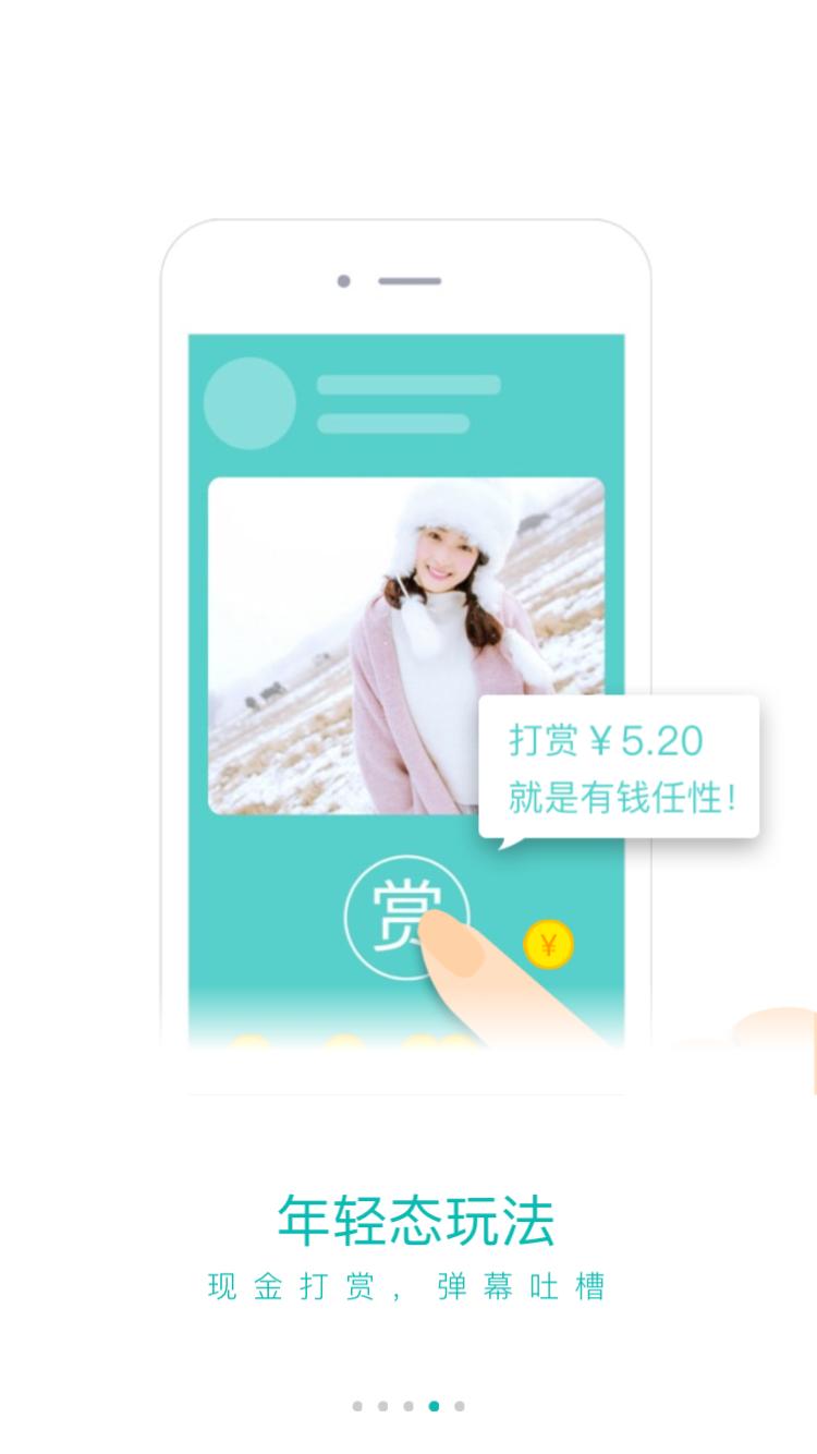 容县生活网