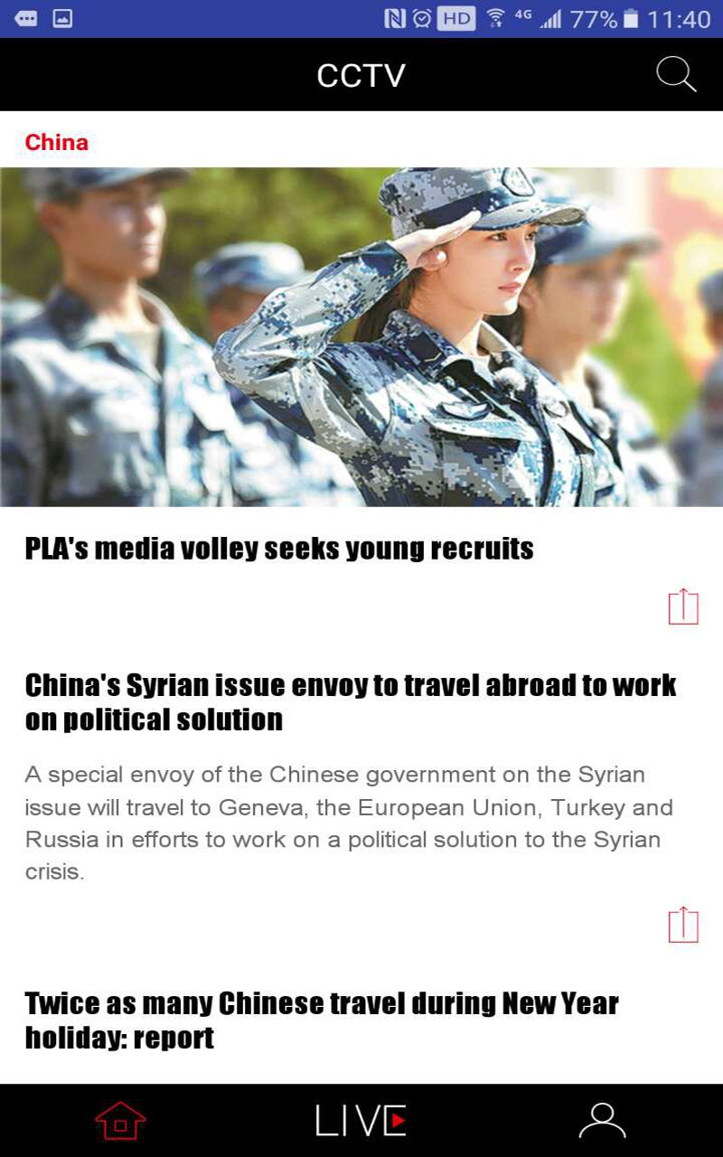 CCTV.com截图