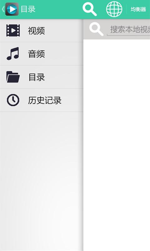 天王影音播放器截图