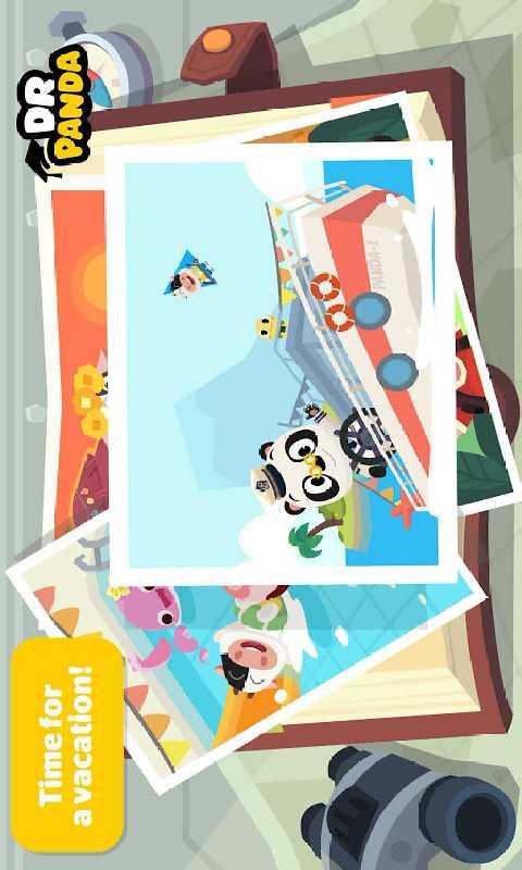 熊猫博士小镇:度假截图