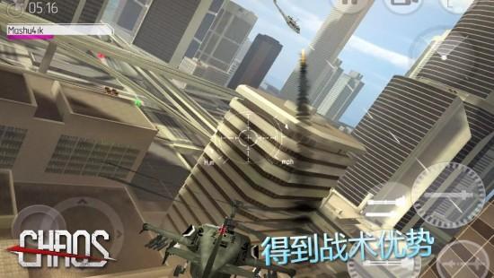 直升机锦标赛 无限金币版