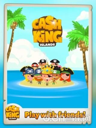金钱为王群岛