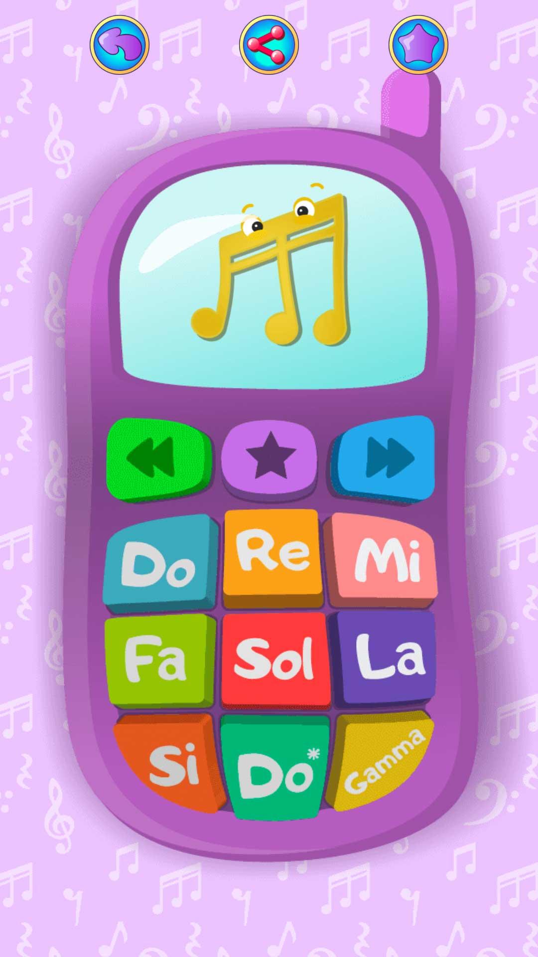 儿童教育手机游戏截图