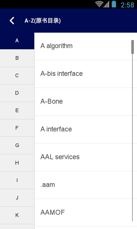 计算机通信词典