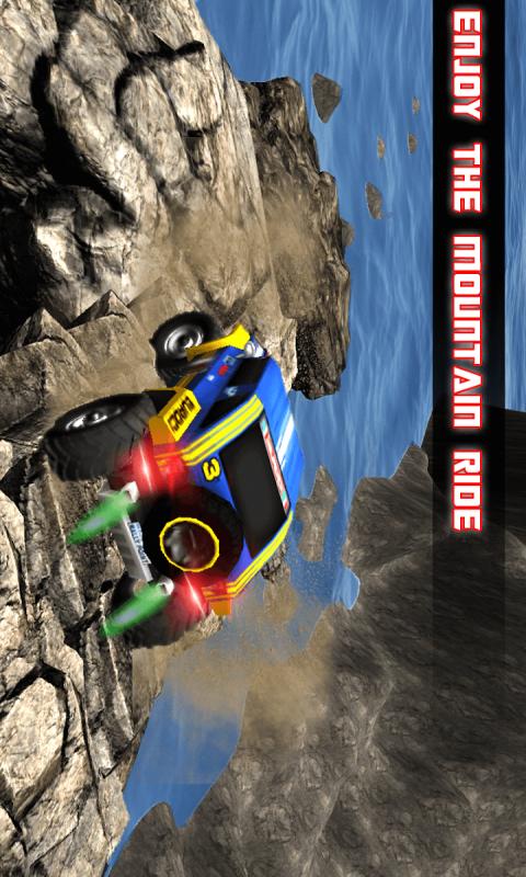 越野车攀岩截图