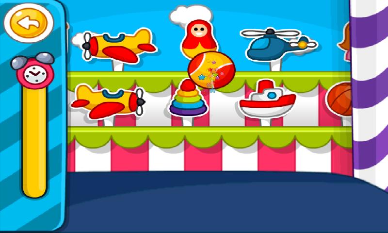 游乐园:迷你儿童游戏