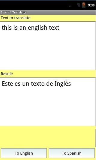 西班牙语英语截图