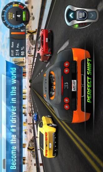 3D短程真实赛车 内购破解版截图