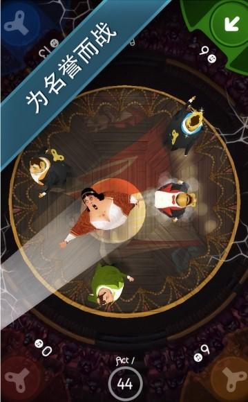 歌剧之王 解锁版截图
