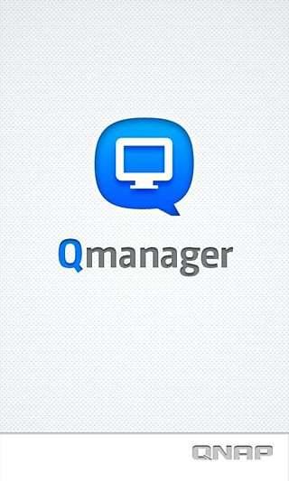 威联通 Qmanager