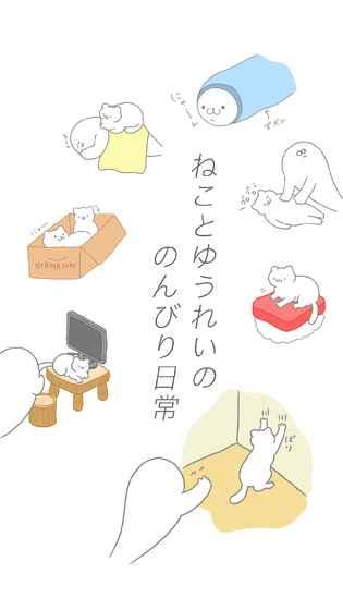 猫咪可爱 我是幽灵