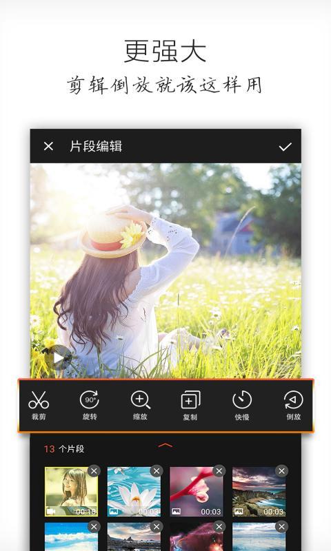 乐秀视频编辑器视频剪辑搜狐图片