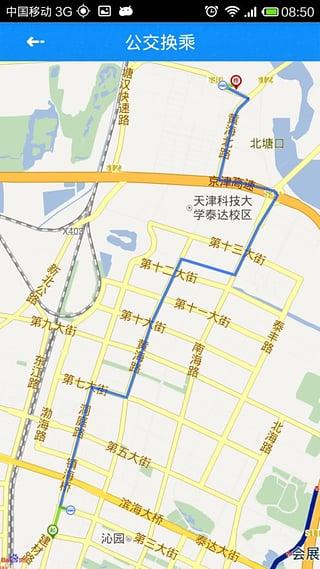 滨海公交截图