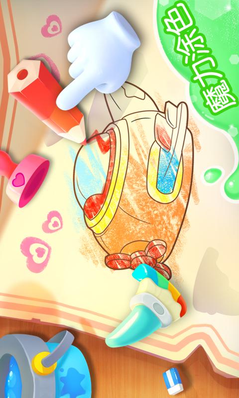 ——产品详情—— 【简笔画动画片】神奇小画家奇奇,教你边唱童谣边