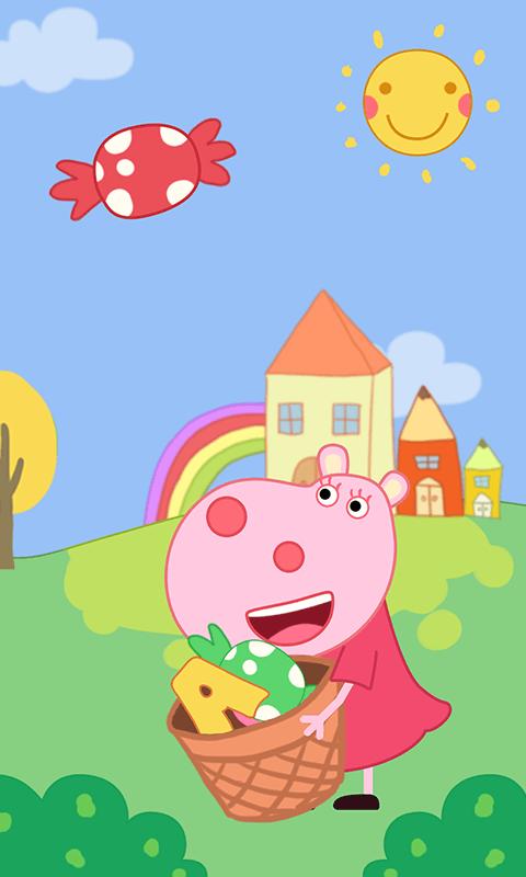 儿童游戏-宝宝学习截图
