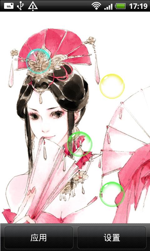 中国古典美女漫画动态壁纸图片