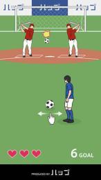 奇怪的任意球截图