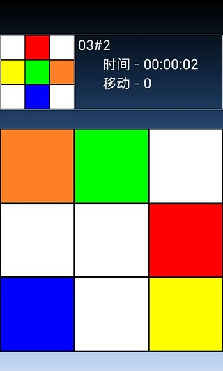 方块拼图安卓平板电脑桌面美化下载