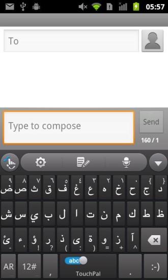TouchPal Arabic Language Pack