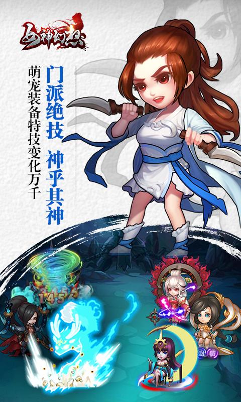 女神幻想H5