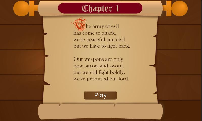 龙之军队传说