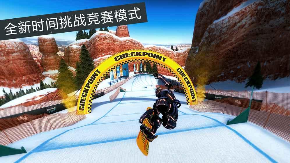 Snowboard Party: World Tour截图