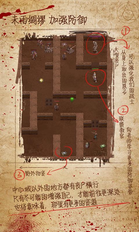 迷城起源截图
