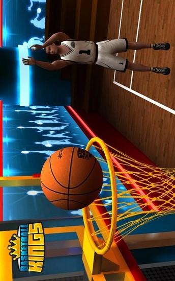 篮球之王 修改版截图
