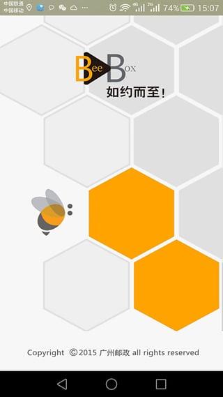 小蜜蜂邮包包
